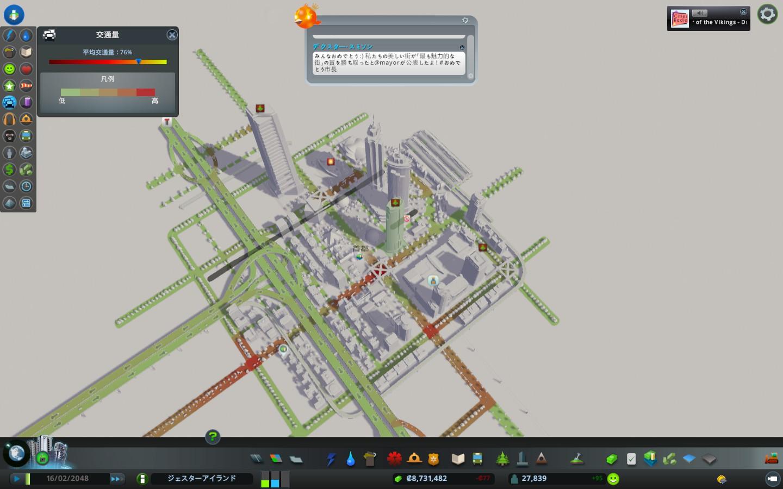 ラウンド アバウト で 発生 した 絶望 的 な 渋滞 の 光景